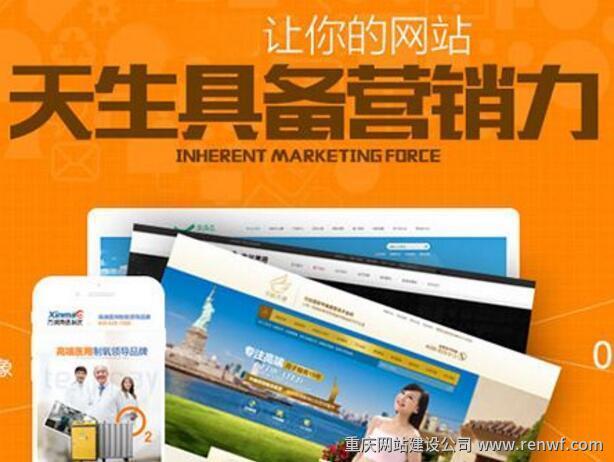 营销型网站备案需要收费吗?