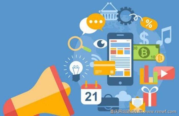 营销型网站该如何去定位呢?