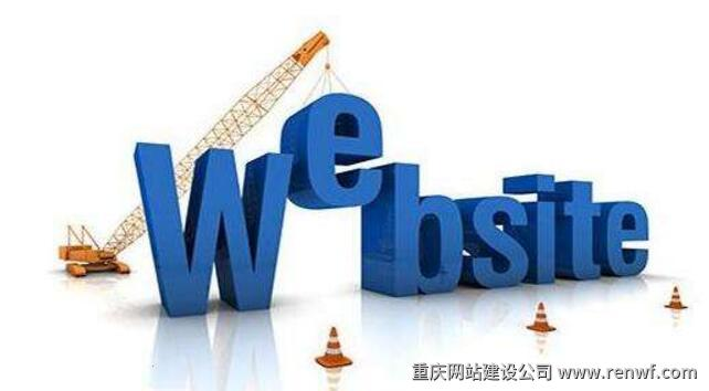 为什么你的营销型网站没有转化率?