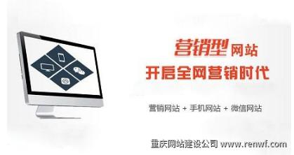 合格的营销型网站包含哪些功能