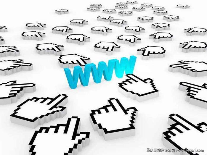 营销网站如何让访客一眼爱上?