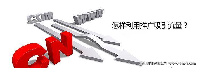 营销营造建设运营管理架构的重要性