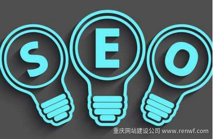 企业网站怎么优化?企业网站优化怎样做?