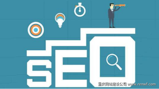 seo与网络推广有什么区别?