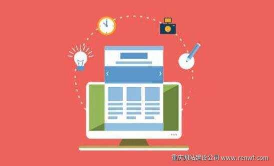 企业网站更新需要注意什么问题
