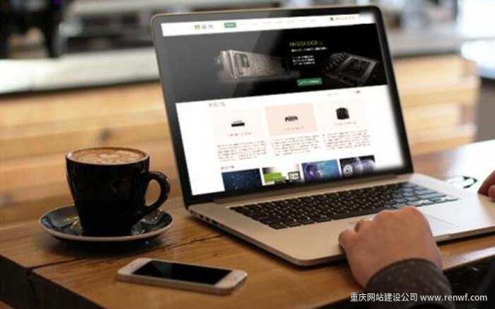 提升网站权重的五个技巧