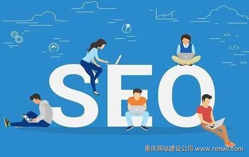 网站SEO优化的步骤和技巧有哪些?
