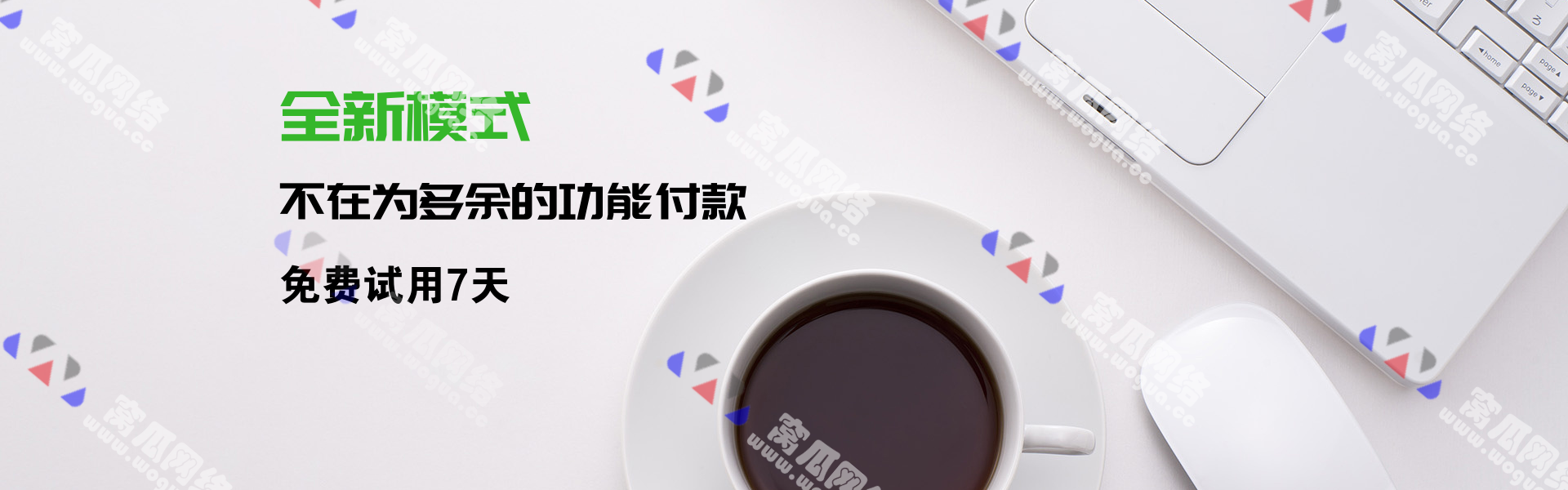 重庆微信小程序专注重庆小程序开发
