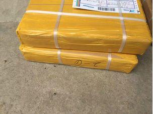 唐山的陈先生定制的食品机械刀片已经加工完成待发货!