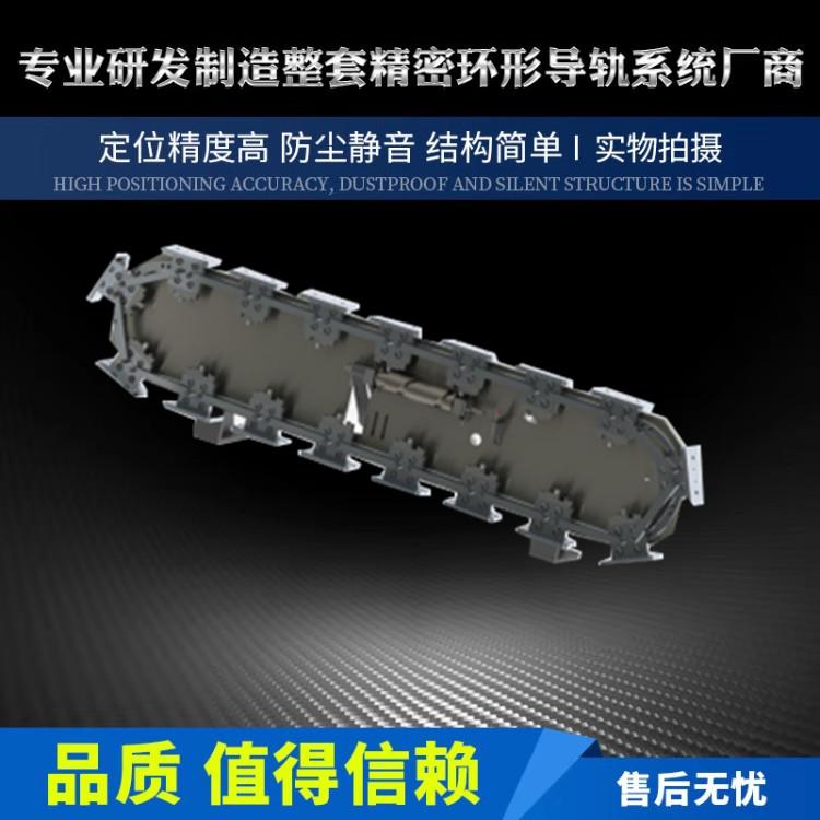 连杆式循环线电池生产线输送轨道系统