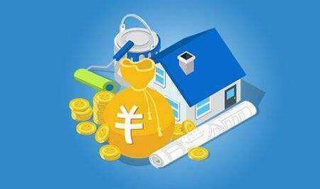 哈尔滨装修贷款利率是多少?