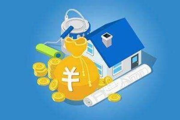 哈爾濱WEBET威博貸款利率是多少?