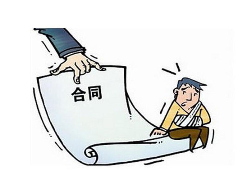 与哈尔滨装修公司签订合同应该注意的事项