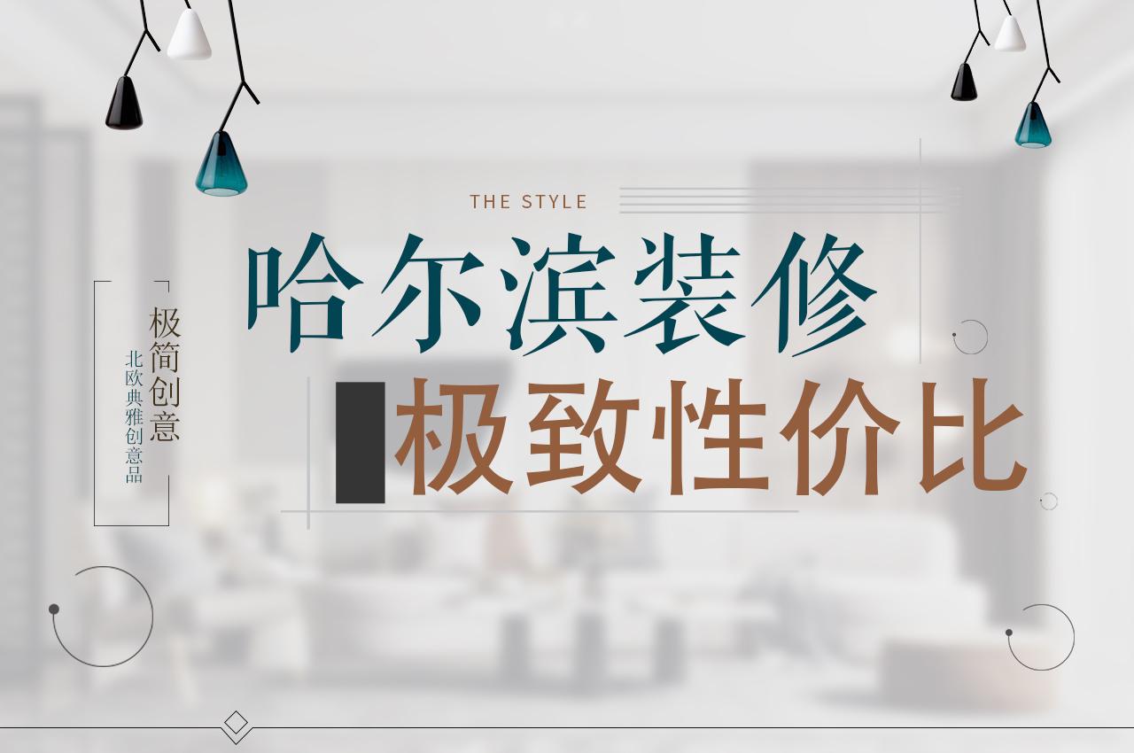 资讯资讯banner