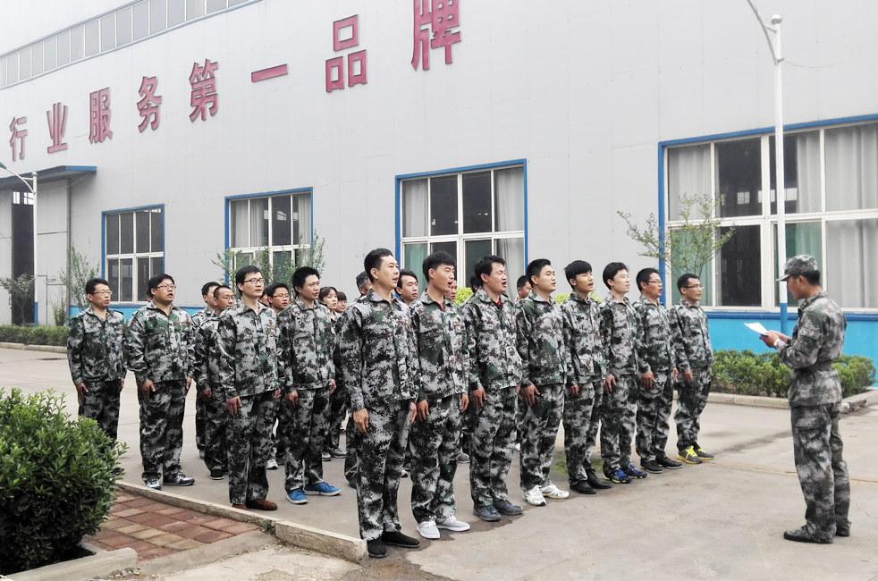 居邦源集团员工参加军训活动