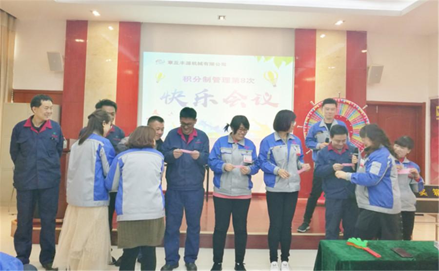公司生产与管理人员积分前三名获得者抽取幸运奖票