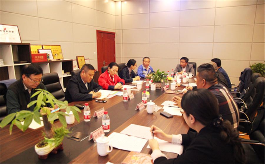章丘区对外投资与贸易协会召开了部分企业家座谈会
