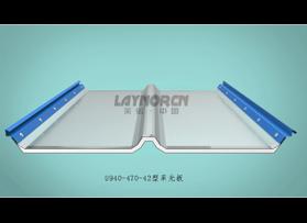 莱诺采光板型号大全