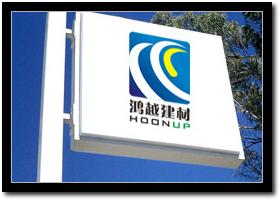 hoonup2
