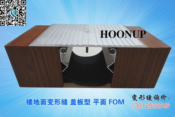 FOM-圆基座
