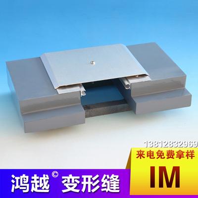 顶棚变形缝铝合金盖板平面