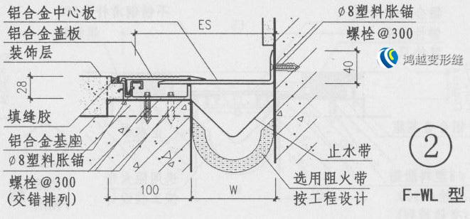 92F-WL