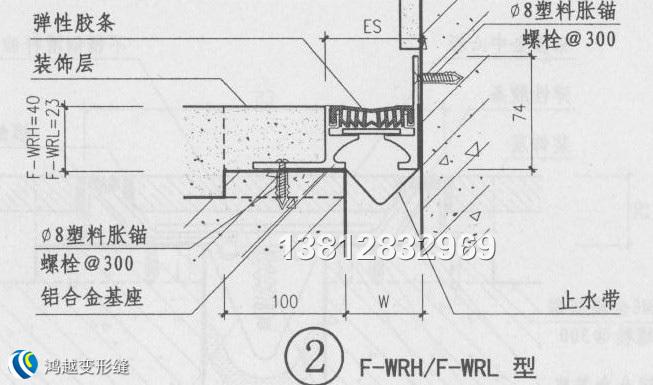 112F-WRH