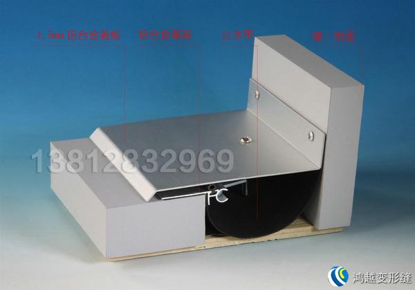 E-EM外墙变形缝转角-XJ