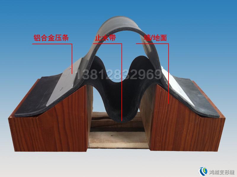 QTTL抗震型屋面变形缝-细节