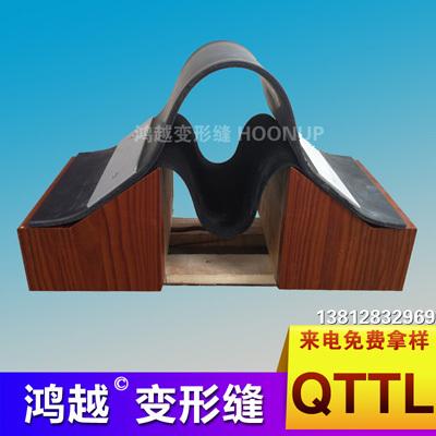 抗震型屋面变形缝QTTL