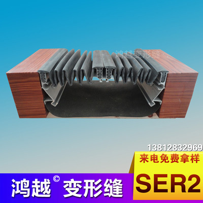 抗震型外墙变形缝SER2