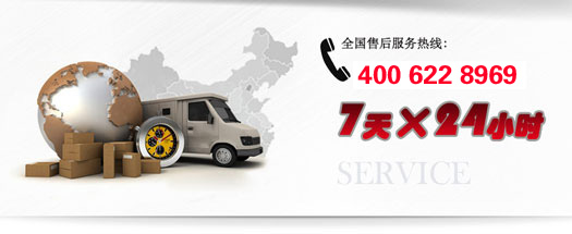 变形缝服务热线4006228969