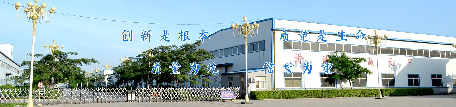 聚合氯化铝铁厂家