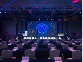 斯巴魯第十一屆經銷商大會