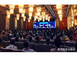 中华医学会第11届显外会议活动策划