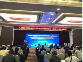 湖南省康復醫學會耳鼻喉頭頸外科專業委員會年會