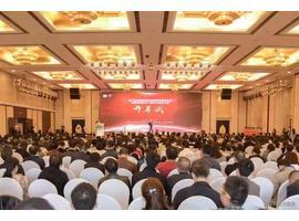 第三屆瀟湘國際腦疾病醫學高峰論壇暨智慧腦病中心建設與規劃大會