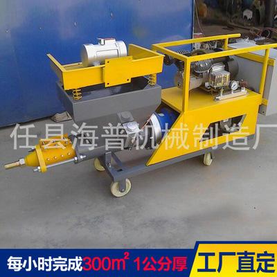 HP-220型砂浆喷涂机