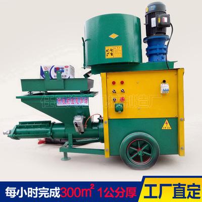 HP-900砂浆搅拌喷涂 一体机