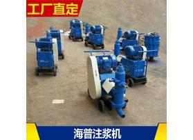HP-6.0A双液灰浆输送泵