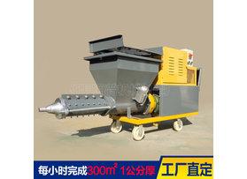 HP-600砂浆喷涂机
