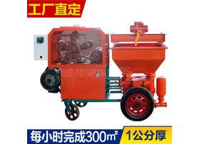 HP-800柱塞式砂浆喷涂机