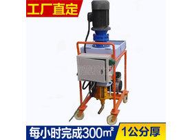 HP-500砂浆喷涂机