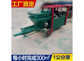 HP-700A砂浆喷涂机