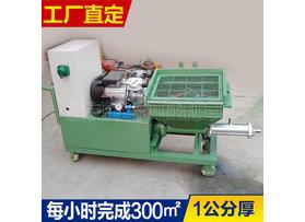 HP-200C砂浆喷涂机