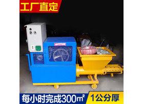 HP-600A砂浆喷涂机