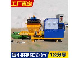 HP-600F砂浆喷涂机