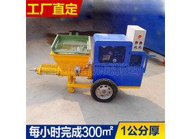 HP-600B砂浆喷涂机