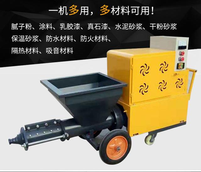 泥浆输送泵