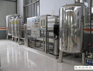 医药生物工程用超纯水